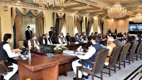 وفاقی کابینہ کا اجلاس، 'حکومت ہر سال 10 ارب ڈالر کے قرضے واپس کر رہی ہے'