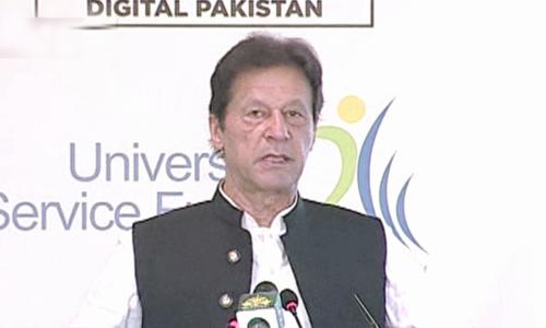 آئی ٹی کے استعمال سے ملکی برآمدات بڑھا سکتے ہیں، عمران خان