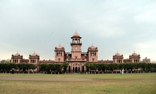 PHC stays new construction in Islamia College University