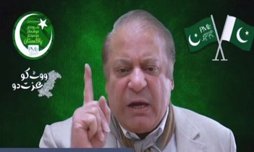 'Is this what state of Madina looks like?': Nawaz lashes out at PTI government