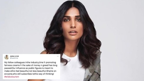 Amna Ilyas wants Pakistani stars to stop promoting fairness creams