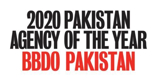 BBDO: An All-Star Player
