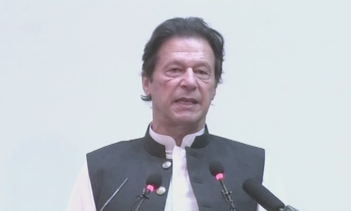 PM stays defiant, says no NRO for opposition