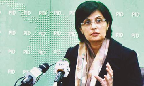 وزیر اعظم کی معاون خصوصی ڈاکٹر ثانیہ نشتر کورونا وائرس میں مبتلا