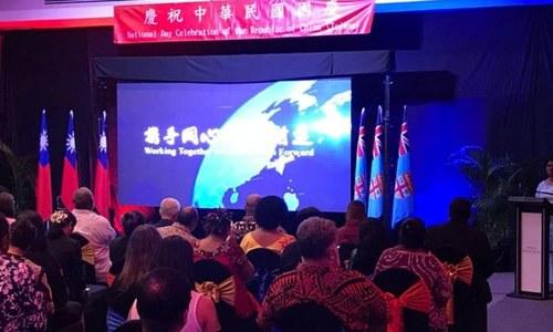 فجی میں چین اور تائیوان کے سفارت کاروں میں جھگڑا