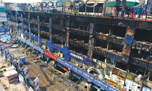 Fire-wrecked Hafeez Centre sealed
