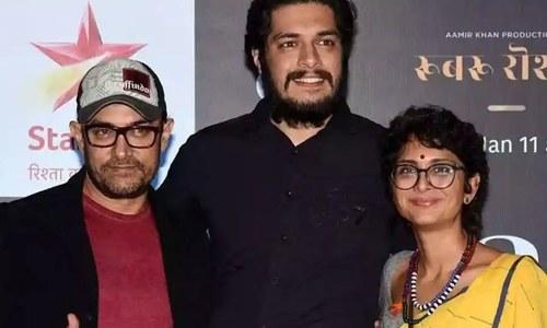 عامر خان کے بیٹے جنید خان فلم آڈیشن میں ناکام
