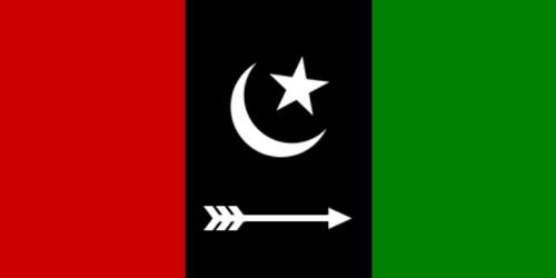 سندھ میں پیپلزپارٹی کے 200 کارکنان تحریک انصاف میں شامل