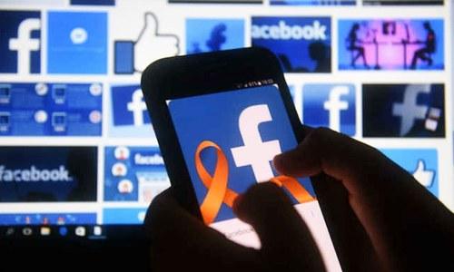 حکومت نے ترامیم کے بعد نئے سوشل میڈیا قوانین جاری کردیے