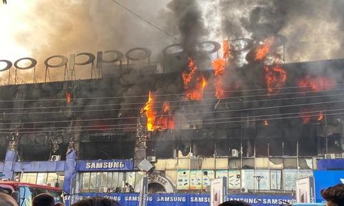 حفیظ سینٹر ہولناک آتشزدگی کے بعد سیل