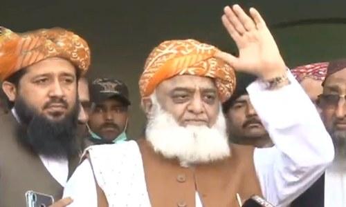 ہمیں افسوس ہے اداروں یا اعلیٰ شخصیات کے نام لینے کی نوبت کیوں آئی، مولانا فضل الرحمٰن