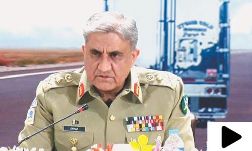 آرمی چیف جنرل قمر جاوید باجوہ نے کراچی واقعے کا نوٹس لے لیا