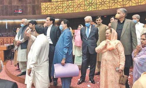 National Assembly echoes with opposition whistles