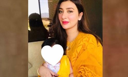 عائشہ خان نے آخر کار بیٹی کی پہلی جھلک دکھادی