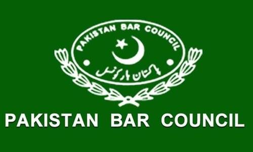 پاکستان بار کونسل کی آئی جی سندھ پولیس کے 'اغوا' کی شدید مذمت
