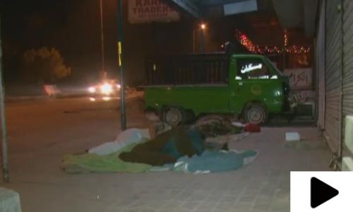 دارالحکومت اسلام آباد میں ہزاروں کی تعداد میں رہنے والے بے گھر افراد