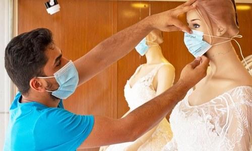 عراق: سرکاری بینک کی جانب سے دوسری شادی کیلئے قرض دینے پر تنازع
