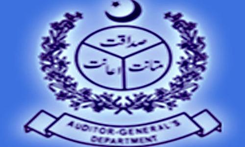 پاکستان نیوکلیئر ریگولیٹری اتھارٹی نے چیئرمین کیلئے گھر کی خریدار میں قوانین کو توڑا، اے جی پی