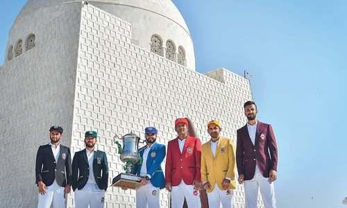 Central Punjab face rough road to retain Quaid Trophy title