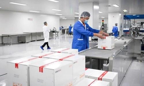اب آپ چین میں تجرباتی کووڈ 19 ویکسین حاصل کرسکتے ہیں