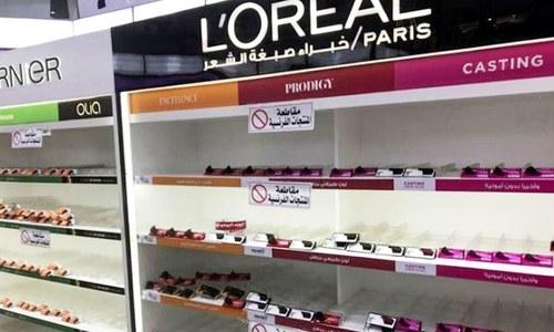 'گستاخانہ خاکوں' کا معاملہ: مسلم ممالک میں فرانسیسی مصنوعات کا بائیکاٹ