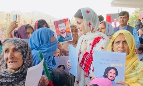 'جبری گمشدگی کے مسئلے سے عدم واقفیت پر مریم نواز نے گرفتار دہشتگرد کی بھی حمایت کی'