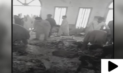 پشاور: مدرسے میں دھماکے کے نتیجے میں 7 افراد جاں بحق
