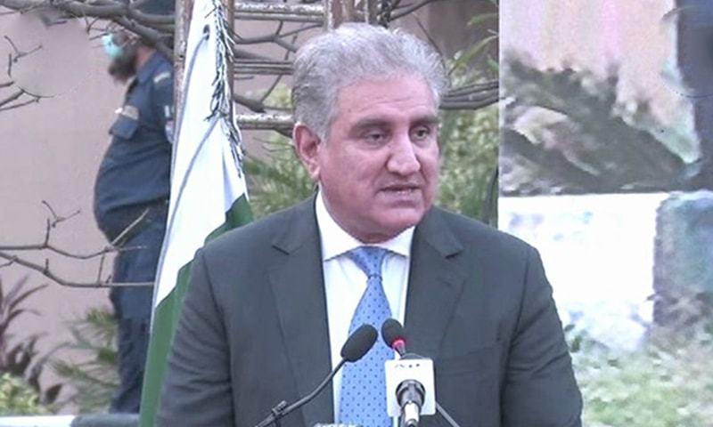کشمیر 'ایٹمی تنازع کی ابتدا' ہی نہیں بلکہ انسانیت کی بقا کا بھی مسئلہ ہے، وزیر خارجہ