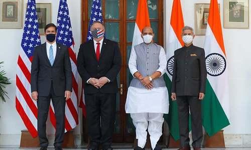 بھارت، امریکا کا 'سیٹلائٹ ڈیٹا' شیئرنگ کے عسکری معاہدے پر دستخط