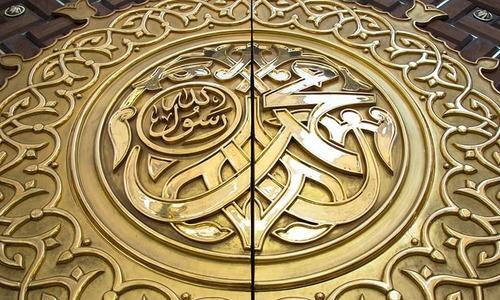 حکومت کا 31 اکتوبر سے 'ہفتہ عشقِ رسول ﷺ' منانے کا اعلان