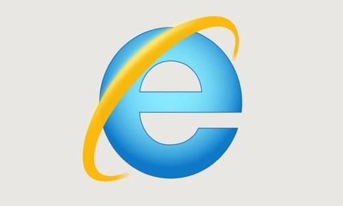 انٹرنیٹ ایکسپلورر استعمال کرنے والے اس دھچکے کے لیے تیار ہوجائیں