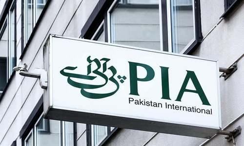 پی آئی اے کا مراعات یافتہ ملازمین کی تنخواہیں اور سہولیات کم کرنے کا فیصلہ