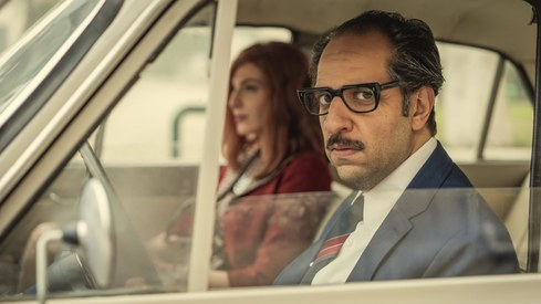 Netflix's first Arabic original series promises to be a treat for horror fans