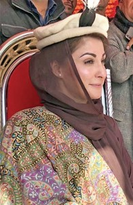 Maryam calls Imran's GB province promise a lie