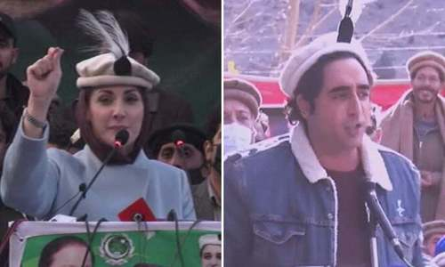 PPP, PML-N, PTI trade allegations in GB election rallies