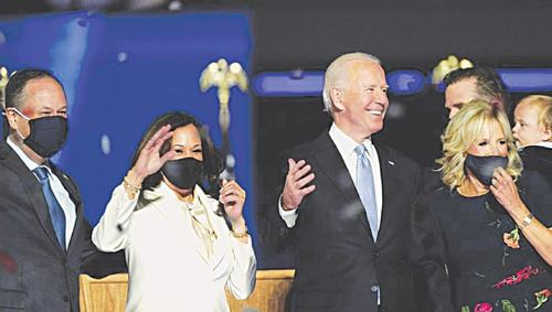 WHAT WILL BIDEN MEAN FOR PAKISTAN?