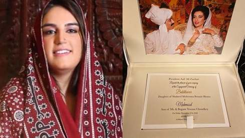 Who is Bakhtawar Bhutto-Zardari's husband-to-be? Here's everything we know