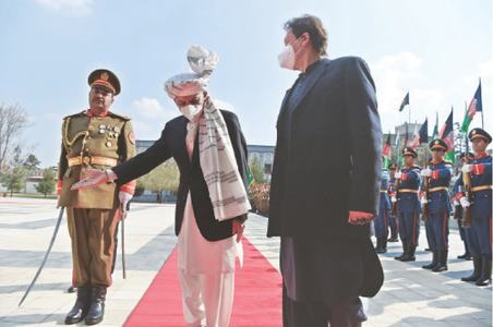 PM assures Kabul of help to end bloodshed