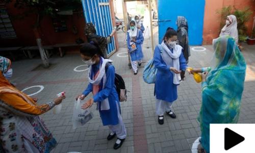 ملک بھر کے تعلیمی اداروں کو بند کرنے سے متعلق فیصلہ ہوگیا