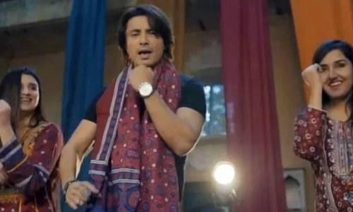 'لیلیٰ او لیلیٰ' کے بعد علی ظفر کا عروج فاطمہ کے ساتھ سندھی گانے کا پرومو جاری