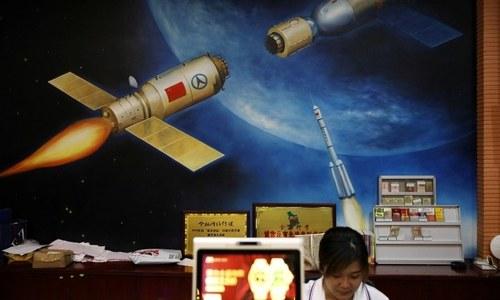 چین 1970 کی دہائی کے بعد پہلی بار چاند کی چٹانیں زمین پر لانے کیلئے تیار
