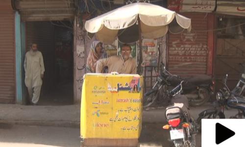 کراچی سے تعلق رکھنے والا باہمت جوڑا دوسروں کے لیے مثال بن گیا