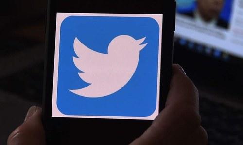 گمراہ کن ٹوئٹ کو لائیک کرنے پر اب وارننگ دینے کا اعلان