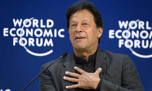 PM, ministers to interact with global business leaders at WEF's strategy dialogue on Pakistan