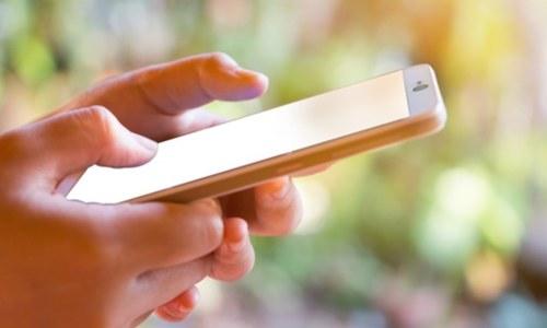 معذور افراد کے لیے پاکستانی موبائل ایپ متعارف