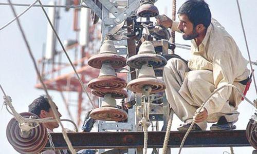 ریگولیٹرز نے بجلی کی قیمت میں 86پیسہ فی یونٹ اضافے کی سماعت ملتوی کردی