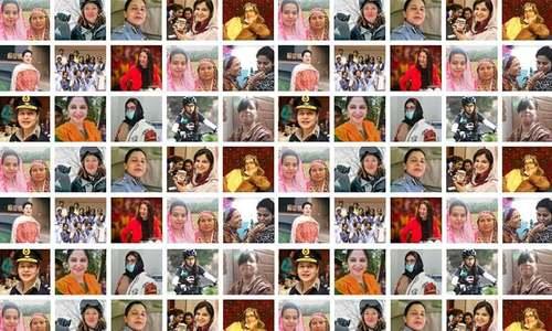 صنفی تشدد کے خاتمے سے متعلق یورپی یونین کی 16 روزہ خصوصی مہم