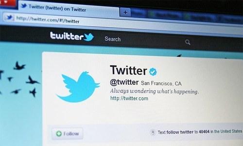 ٹوئٹر اکاؤنٹ پر بلیو ٹِک چاہتے ہیں؟ تو اب جلد ایسا ہوگا ممکن