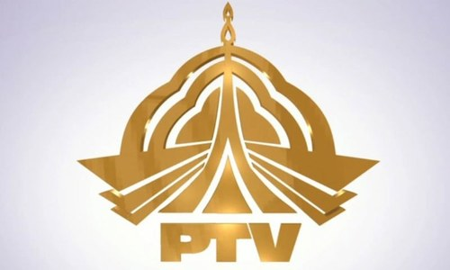 پی ٹی وی اپنے عروج سے زوال تک کیسے پہنچا؟