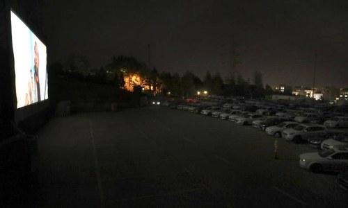 کورونا کے باعث اسلام آباد میں ڈرائیو اِن سنیما کھولنے کا فیصلہ